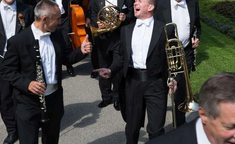 Kurmusik Alpenstadt Philharmonie Bad Reichenhall
